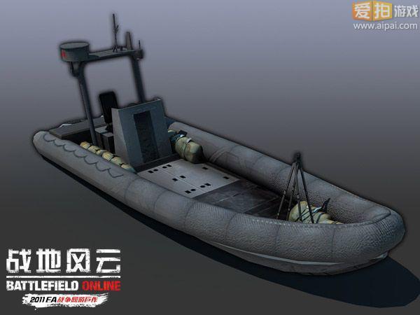 """《战地风云OL》中的战艇可搭载六名玩家,主驾驶不可进行攻击,副驾驶则装备5.56mm 轻机关枪,其他玩家则可使用自带武器。其优点是可在水上快速行进。缺点是防御力极低,无法保护乘客。 操作难度 建议:如果你在欧曼海湾中被分到帝国一方,则可搭乘岸边的战艇悄悄抵达联邦停在海域中的航母进行偷袭,不易发现并且非常刺激哦! 另外《战地风云OL》中的百人地图全部实景仿真写实,每一张地图都可以通过网络搜索到它的原型。并且《战地风云OL》还首次细分了战场职业,在每次进入战斗前或者重生前你都可以选择""""医疗兵""""""""反坦克"""