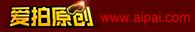 爱拍原创!www.aipai.com