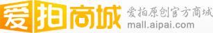 爱拍商城 - mail.aipai.com